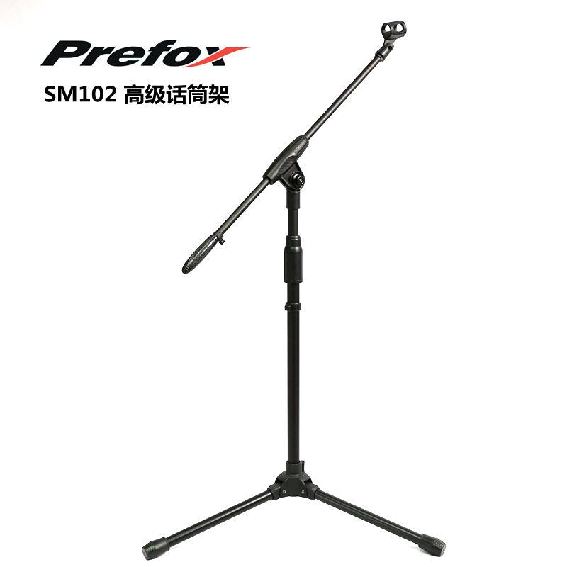 prefox sm102 落地式麦克风架话筒架图片
