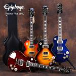 Epiphone Les Paul Tribute Plus Outfit 1...