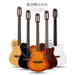 Godin Multiac ACS Nylon尼龙线电箱吉他